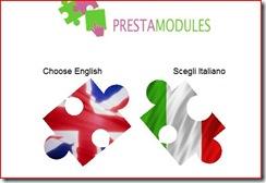 prestamodules-eng-it